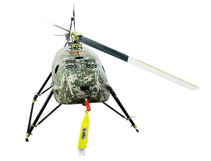 Carbon Fiber Blade Rotors for Unmanned Helicopters