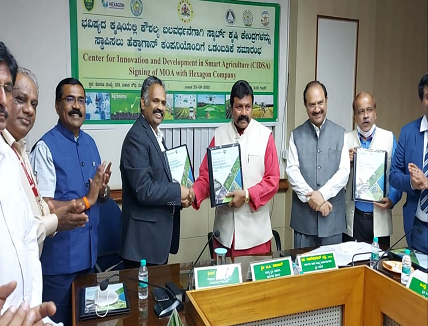 Smart Agriculture Centres in India